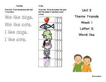 Treasures Unit 2 Kindergarten Tri-fold