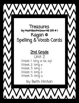 Treasures Unit 2- Weeks 1-5 Spelling and Vocab Cards