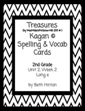 Treasures Unit 2, Week 2 Spelling and Vocab Cards