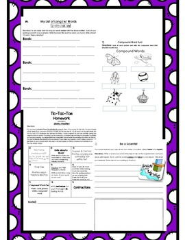 Treasures Unit 4 Bundled Activities