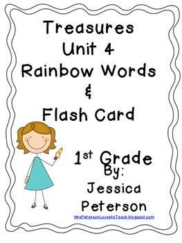 Treasures Unit 4 Spelling Rainbow Words & Flash Cards {1st Grade}