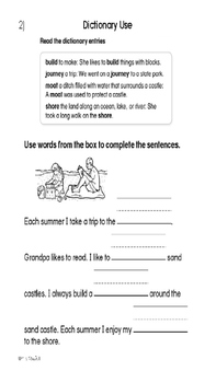 Treasures Unit 5 Activities 1st Grade 5 Week Bundle