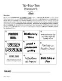 Treasures Unit 5 Week 1 Activities 1st Grade
