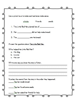 Treasures Unit Two Common Core Differentiated Assessments: The Bundle