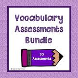 Treasures Vocabulary Assessments~3rd Grade {Bundled}