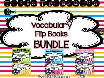 Treasures Vocabulary Flip Books - BUNDLE Units 1-6