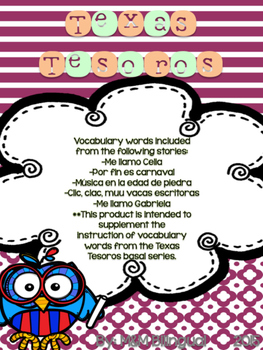 Treasures Vocabulary Flip Books {SPANISH} - 2nd grade Unit 3