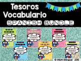 Treasures Vocabulary Flip Books {SPANISH} - 2nd grade Units 1- 6