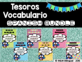 Treasures Vocabulary Flip Books {SPANISH} - 2nd grade Units 1- 6