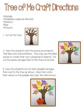 Tree of Me - Leaf Craft for Fall