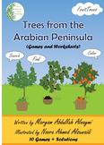 Trees from the Arabian Peninsula - Fruit trees