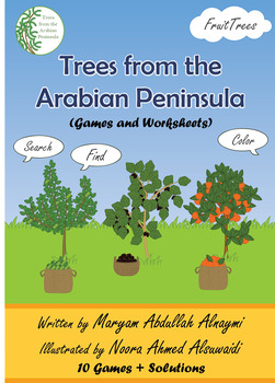 Trees from the Arabian Peninsula - Fruit trees