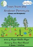 Trees from the Arabian Peninsula - Long living trees