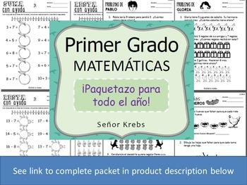 Tres Amigos : Sumando 3 números 1.OA.A.2 First Grade Math