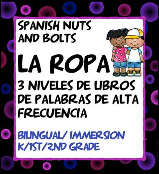 Tres libros de LA ROPA: palabras de alta frecuencia, Spani