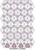 Triagonals 1 Times Tables Maths Games