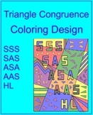 Triangles - Congruent Triangles Coloring Activity #1 (SSS, SAS, ASA, AAS, HL)
