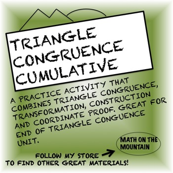 Triangle Congruence Cumulative