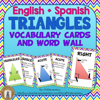 Triangle Vocabulary Cards and Word Wall