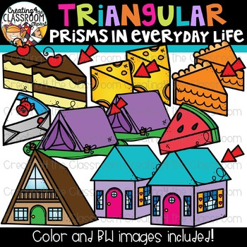 Triangular Prisms in Everyday Life Clipart {Geometry Clipart}