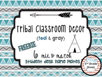 Tribal Decor Desk Name Plates {Teal & Gray}