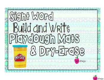 Tribal Print Sight Words (30 sight words) Playdough and Dry Erase Mats