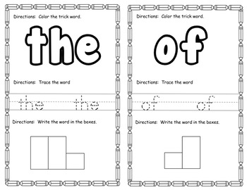 Trick Word Practice Book for First Grade (Sample)