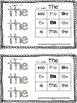 Trick Word Practice Books {Kindergarten}