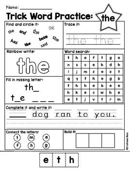 Trick Word Practice Level 1