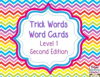 Trick Word - Word Wall Cards