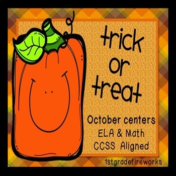 Trick or Treat..October centers