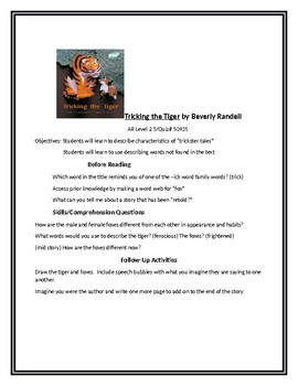 Tricking the Tiger for Guided Reading