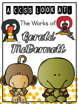 trickster tales the works of gerald mcdermott compare and contrast