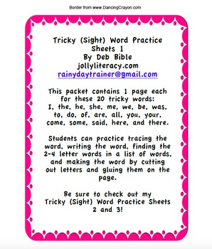 Tricky (Sight) Word Practice Sheets 1