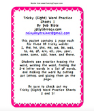 Tricky (Sight) Word Practice Sheets 1 (Supplements Jolly Phonics)
