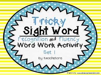 Tricky Sight Word Recognition and Fluency Word Work Activity Set 1