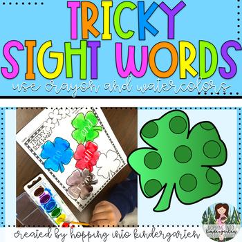 Tricky Sight Words