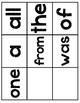 Tricky Word Bingo {CKLA Unit 8}