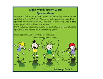 Tricky Word Practice Game