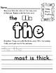 Tricky Word Practice - Kindergarten