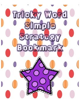 Tricky Word Strategy Bookmark