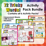 Jolly Phonics Tricky Words 1-72 - Activity Bundle