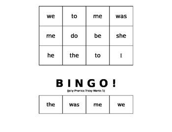 Tricky Words BINGO set #1
