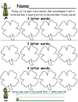 Tricky Words-St. Patrick's Day Sight Word Literacy Center