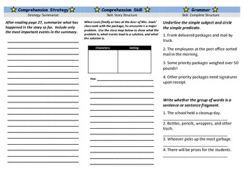 Harcourt Journeys A Package for Mrs. Jewls Trifold Grade 5