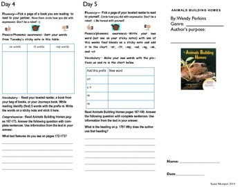 Trifold Animals Building Homes - Journeys Lesson 6