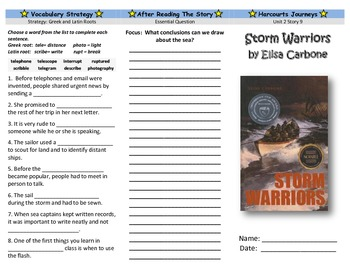Harcourt Journeys Storm Warriors Trifold Grade 5