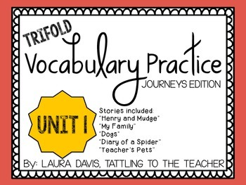 Trifold Vocabulary Practice {Journey's Edition} Unit 1