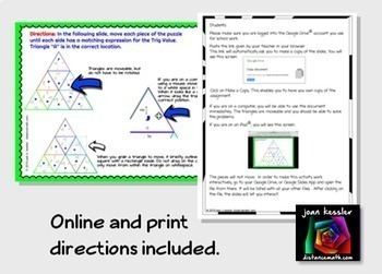 Trig Digital Interactive Special Values Tarsia Puzzle with GOOGLE slides