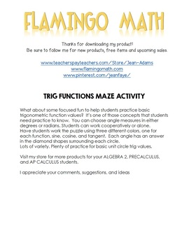 PreCalculus Trigonometric Functions Maze Activity (FREEBIE)